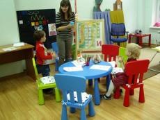 Детский центр развития в помощь родителям