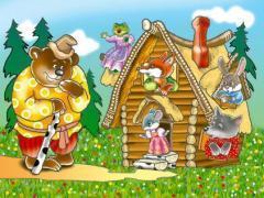 Детский праздник — сказка для малыша