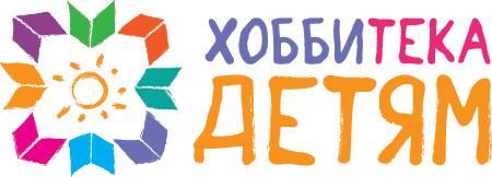 """""""Хоббитека"""" на ММКВЯ"""