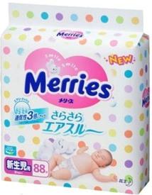 Японские подгузники - ребенок под комфортной защитой!