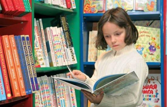 Книги для 4 класса. Интересные книги для детей 10 лет.