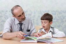 Когда ребенку необходим репетитор?