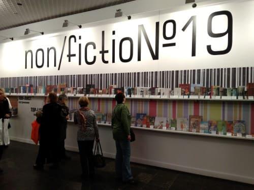 Non-fiction 2017. Международная ярмарка интеллектуальной литературы