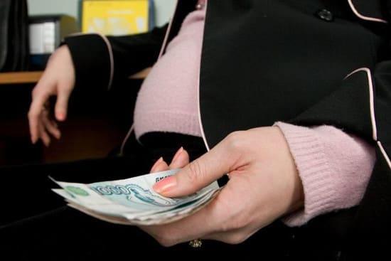Какие выплаты при беременности и родах 2017