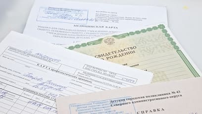 Справки и документы для оформления и получения детских пособий.