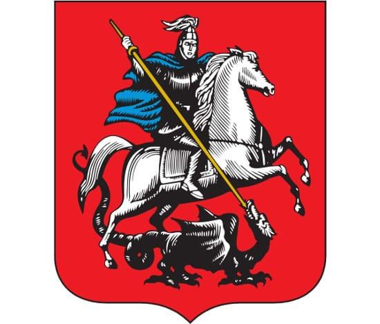 Компенсация до полутора лет 4 ребенок город москва
