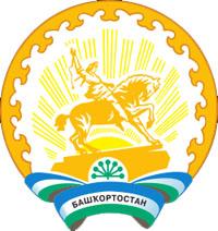 Детские пособия в Республике Башкортостан