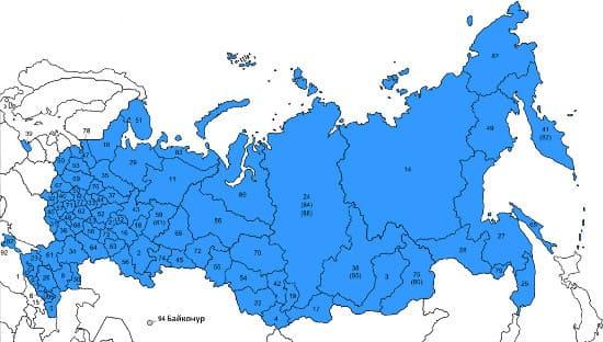 Дополнительные пособия семьям с детьми в регионах Российской Федерации.
