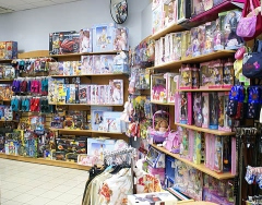 Реальный или виртуальный. Какой магазин игрушек лучше?