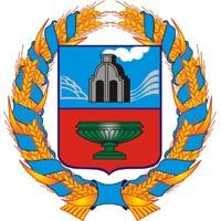 Региональный материнский капитал в Алтайском крае