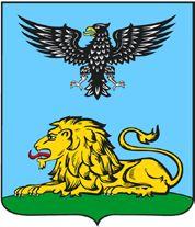 региональный материнский капитал в Белгородской области