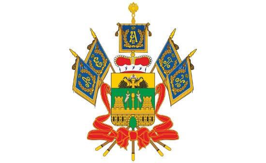 Региональный материнский капитал в Краснодарском крае