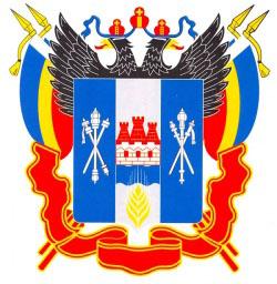 Региональный материнский капитал в Ростовской области