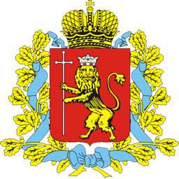 Региональный материнский капитал во Владимирской области
