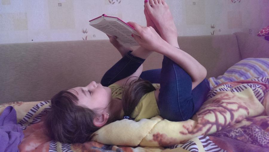 Фотоконкурс «Пойман за чтением»